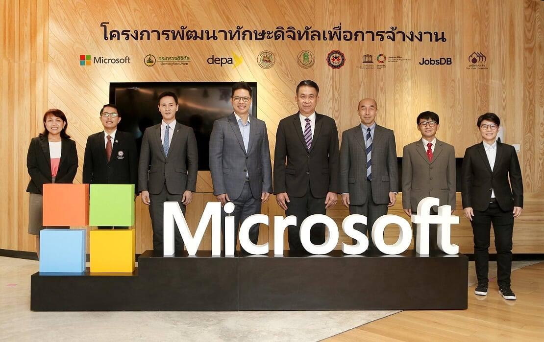 ไมโครซอฟท์ ประเทศไทย ประกาศเปิดตัว โครงการพัฒนาทักษะดิจิทัลเพื่อการจ้างงาน