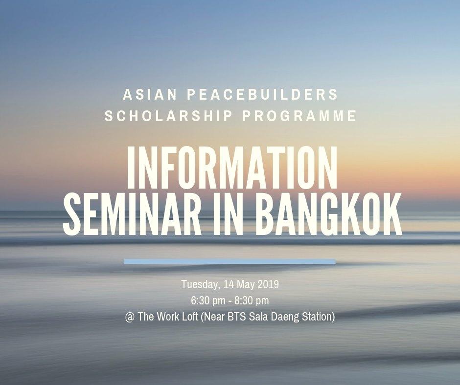 การสัมนาทุนการศึกษาระดับ master degree ภายใต้โครงการ Asian Peacebuilder Scholarship