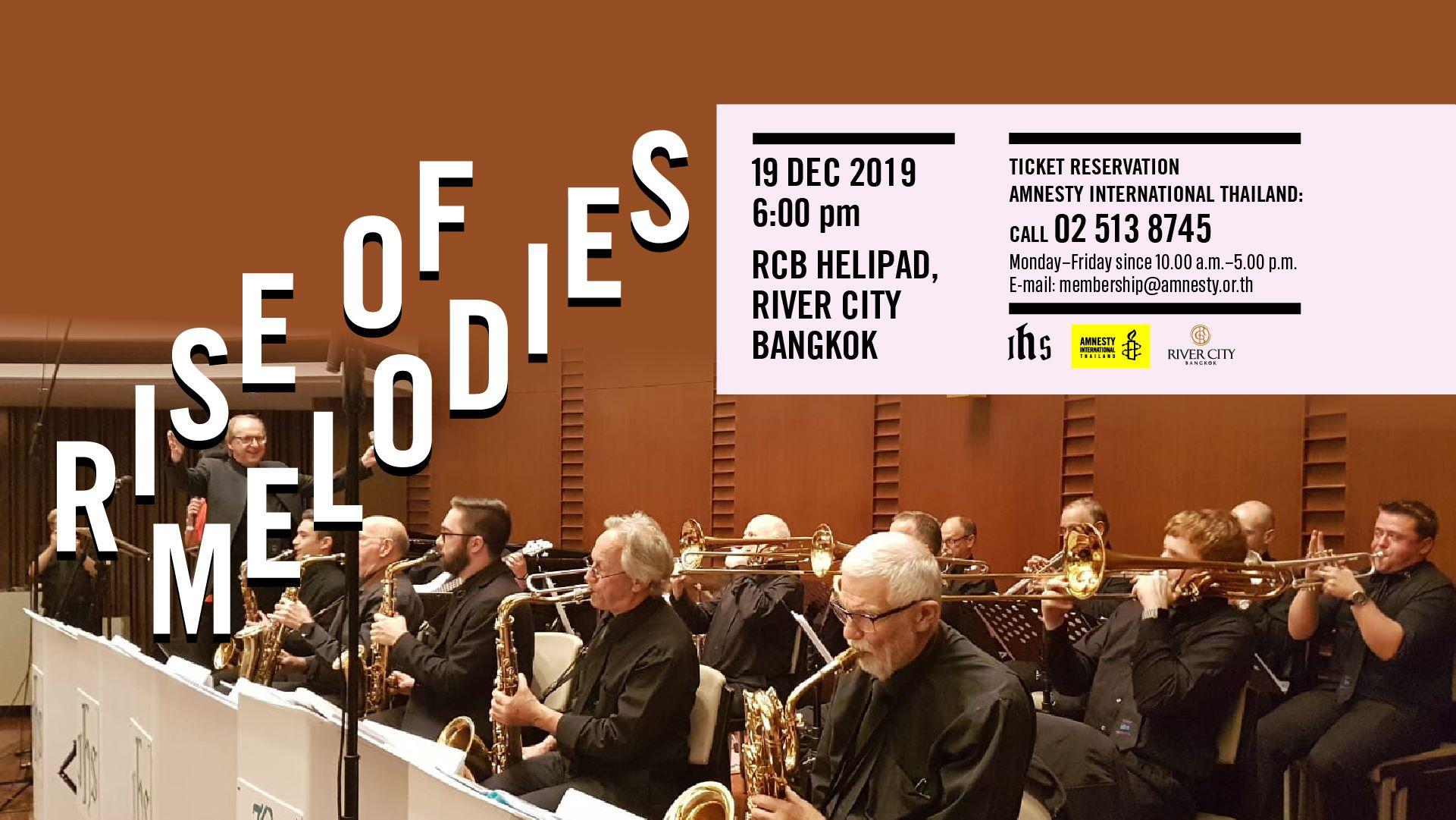 The IHS World Orchestra 'Rise of Melodies' ดื่มด่ำกับวงออเคสตร้าระดับโลก