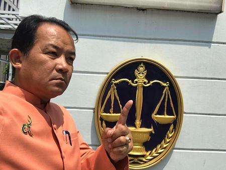 ศรีสุวรรณนำกลุ่มคณะราษฎรไทยแห่งชาติฟ้อง ครม. - กทพ. เพิกถอนสัญญาทางด่วนขั้น 2