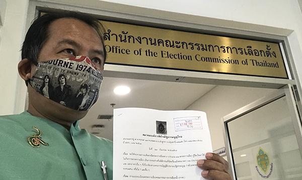 ศรีสุวรรณจี้เลขา กกต.ทบทวนตัดตอน 31 พรรคการเมืองกู้เงินสงสัยเพื่อไทย-ภูมิใจไทยหลุดได้อย่างไร