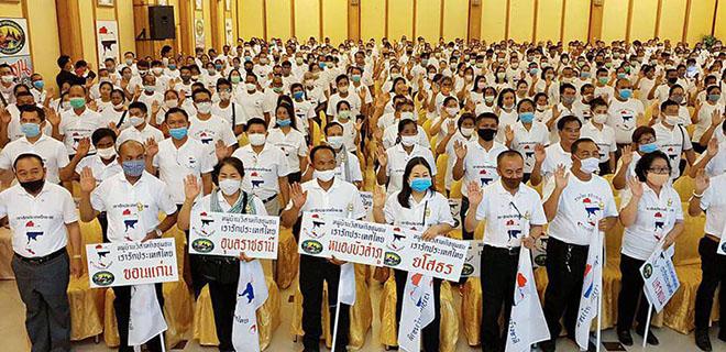 แอมเนสตี้ ประเทศไทย เปิดตัวอาสาสมัครสังเกตการณ์การชุมนุมเริ่มงาน ส.ค. นี้