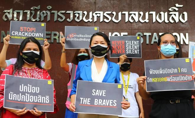 แอมเนสตี้เรียกร้องทางการไทยยุติการใช้กฎหมายปิดปากนักปกป้องสิทธิมนุษยชน