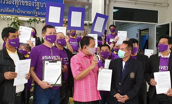 ศรีสุวรรณนำสหภาพพนักงาน บ.การบินไทยร้องนายกฯเปลี่ยนรักษาการ DD การบินไทย