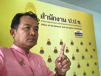 ศรีสุวรรณจ่อร้อง ป.ป.ช.จับพิรุธ หน.พรรคประชาธรรมไทยแจ้งบ/ชทรัพย์สินไม่ครบ