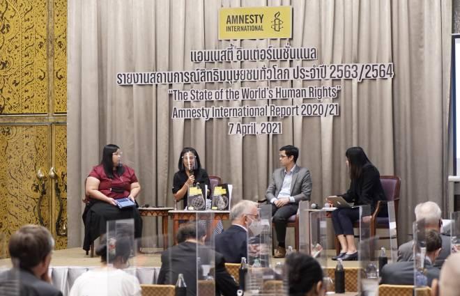 แอมเนสตี้ อินเตอร์เนชั่นแนลเปิดตัวรายงานสถานการณ์สิทธิมนุษยชนประจำปี 2563/64