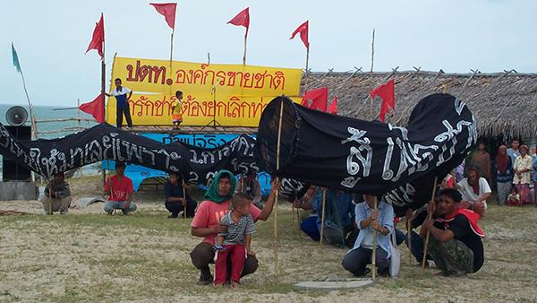 2 ทศวรรษ ThaiNGO ตอนที่ 6 ดุดัน แบบพี่น้องชาวใต้