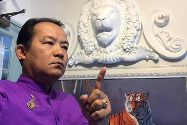 แถลงการณ์สมาคมองค์การพิทักษ์รัฐธรรมนูญไทย  เรื่อง เตือนสมาชิกรัฐสภาใดโหวตรับแก้ไขรัฐธรรมนูญวาระ 3 จะร้อง ป.ป.ช.เอาผิดทันที