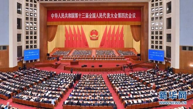 ถอดรหัสการประชุมสภาผู้แทนประชาชนแห่งชาติจีนครั้งที่4