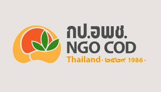 แถลงการณ์   กลับคืนสู่การบริหารบ้านเมืองในระบบปกติ เชื่อมั่นในพลังทางสังคม เร่งการเยียวยาประชาชนอย่างทั่วถึงและทันท่วงที จะน าพาสังคมไทยผ่านวิกฤตโควิด-19