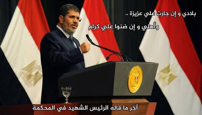 25 มกราคม 2564 รำลึกครบรอบ 10 ปี  การปฏิวัติประชาชนแห่งดินแดนอัยคุปต์ (อียิปต์):บทเรียนทั้งอียิปต์และไทย