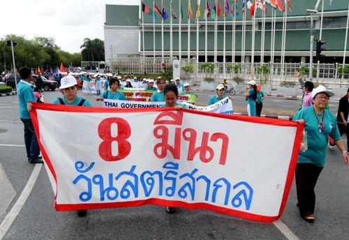 รัฐไทยอยู่หรือไป... ในมาตรฐานโลกด้านการปกป้องสิทธิผู้หญิง
