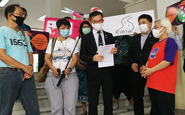 โควิด 19 ส่งผลผู้หญิงไทยเข้าไม่ถึงการทำแท้งปลอดภัยเพิ่ม  กรมอนามัยรับข้อเสนอเครือข่ายสนับสนุนทางเลือกของผู้หญิงท้องไม่พร้อม ผลักดันเทเลเมดิซีนยายุติการตั้งครรภ์ทางการแพทย์