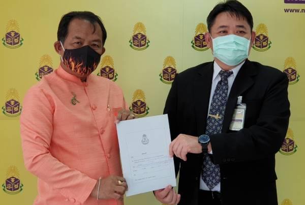 ศรีสุวรรณบุก ป.ป.ช.จี้สอบ หน.พรรคพลังไทยรักไทยกับพวกเรียกรับโครงการเจาะบ่อบาดาลพลังงานแสงอาทิตย์หรือไม่
