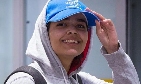 แถลงการณ์  ขอให้ปล่อยตัวนางสาวราฮาฟ และต้องไม่ส่งกลับไปยังรัฐที่ทำให้เธอไม่ปลอดภัย