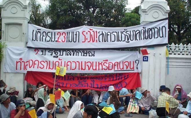 บทบาท NGOs กับการเมืองไทย