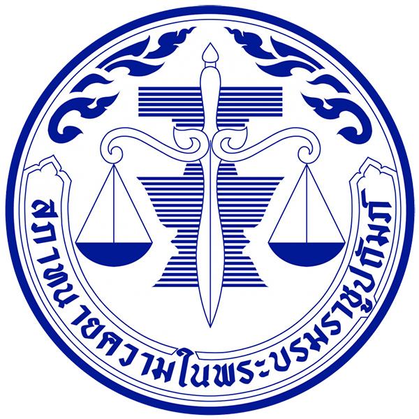 สมาคมนักกฎหมายสิทธิมนุษยชน เข้ายื่นจดหมายเปิดผนึกขอให้สภาทนายความ ถอนชื่อนายอานนท์ นำภา ออกจากทะเบียนทนายความ