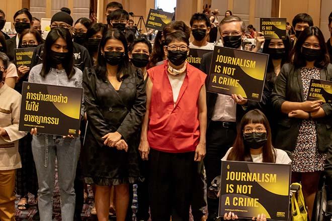 ผลรางวัลสื่อมวลชนเพื่อสิทธิมนุษยชน ประจำปี 2562  โดย แอมเนสตี้ อินเตอร์เนชั่นแนล ประเทศไทย