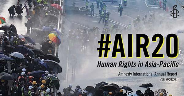 ขอเชิญร่วมงานแถลงข่าวเปิดตัวรายงานสถานการณ์สิทธิมนุษยชน  ในภูมิภาคเอเชียและแปซิฟิกประจำปี 2562/2563