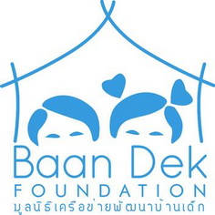 Cashier and Finance Officer – (Base Chiangmai )