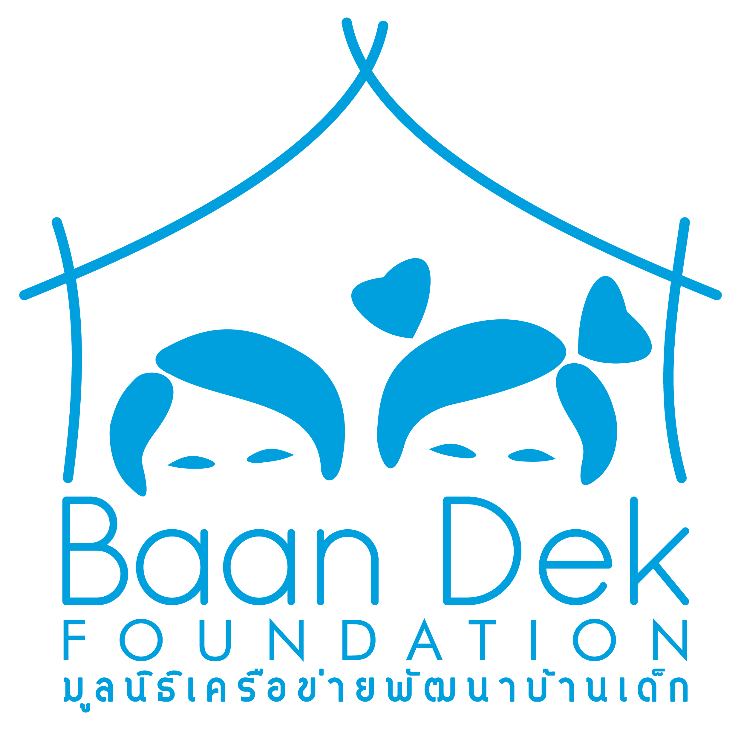 Program Manager (Child Protection and Case Management) – Baan Dek Foundation (Chiang Mai)
