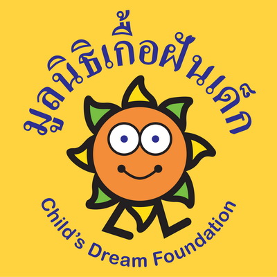 Assistant Coordinator - Basic Education Laos (Base in Chiang Mai)